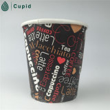 Taza de café de papel disponible revestida del PE de 8 onzas