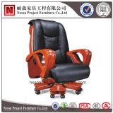행정실 밝은 밤색 가죽 왕위 의자 (NS-7010)