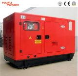 120kw/150kVA Cumminsの防音のディーゼル発電機セット(HF120C2)