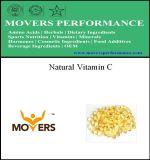 熱い販売人の高品質の純粋なビタミンC