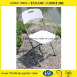 卸し売り屋外の庭のプラスチック折りたたみ椅子