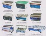De Thermostatische Oscillator van het Bad van het gas, de Schudbeker van het Bad van het Gas, het Schuddende Bad van de Lucht