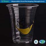 Устранимая выдвиженческая оптовая пластичная чашка