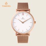 シンプルな設計のカスタムロゴの網のブレスレットメンズ腕時計72340