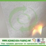Ткань PP Spunbond Nonwoven огнезамедлительная