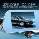 Tft Touch Screen WiFi Android System Digital 2 Lens Car Camera DVR di alto Definition 5.0 ''