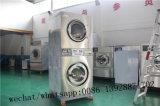 عملة صناعيّة يشغل كومة فلكة مجفّف تجاريّة مغسل آلة [كمبو] لأنّ فليبين سعر السوق