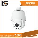 Корпус фотоаппарата CCTV обеспеченностью наблюдения снабжения жилищем напольной PTZ скорости камеры купола белый