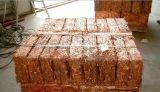 Minuto del desecho 99.9% del alambre de cobre, desecho del alambre de cobre de Millberry, desecho 99.9% Millberry del alambre de cobre