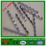 물결친 강철 섬유 (YS007)