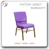 Faneの椅子(JC-17)を作る素晴らしいデザイン鉄の工場