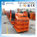 Good Price를 가진 돌 Crusher Machine (Jaw Crusher)