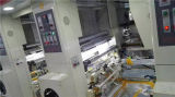 Stampatrice di rotocalco di controllo di calcolatore dell'usato per il film di materia plastica