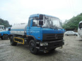 Carro medio de la regadera del agua del tamaño de Dongfeng para la venta (EQ5141GSS3)