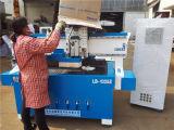 CNC Machine Center Libo Woodworking с Tool Changer Lb-1325z