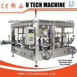 Voller automatischer heißer Schmelzkleber-Etikettiermaschine (UT-12L)