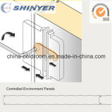 Комната холодильных установок для имбиря