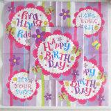 Салфетка поставкы партии высокого качества бумажная для вечеринки по случаю дня рождения