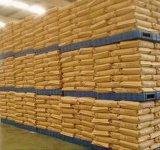 PVC樹脂---最もよい価格の高品質