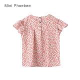 100% coton T-shirt enfant Vêtement à manches courtes