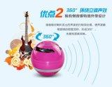 試供品のためのBSCIによって工場小型Bluetoothの確認されるスピーカー
