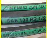 Manguito de goma de alta presión del manguito 2sn del manguito R2 1 pulgada de hidráulico