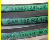 Boyau en caoutchouc à haute pression du boyau 2sn du boyau R2 1 pouce d'hydraulique