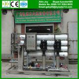 広州Kyro-8000 ROの逆浸透純粋な水清浄器機械