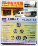 Zwilling des Belüftung-kupferner flacher elektrischer Draht-4mm2 und Massen-Kabel