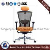 Alta presidenza moderna dell'ufficio esecutivo del cuoio posteriore (HX-K030)