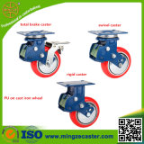 Heavy Duty Shock Absorption Caster