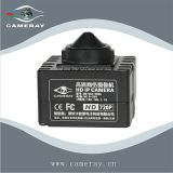 Mini caméra réseau HD HD avec WDR
