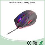 Mini ratón lindo vendedor caliente (M-4S)