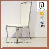 食堂の家具のステンレス鋼ベース販売のための白い結婚式の椅子