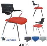 Populärer Schule-Stuhl-Trainings-Stuhl mit Kissen