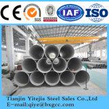 最もよく磨かれたステンレス鋼の管(304 321 316L)