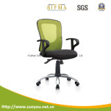 사무실 메시 Swival 의자 (C072A)