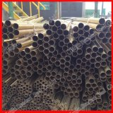 Red Brass Tube (C28000 C23000 C2300 Cuzn15)