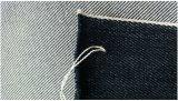 тяжеловесная ткань оптовой продажи джинсовой ткани Selvedge 24oz (JY9858)