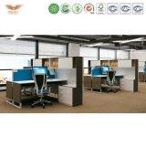 Stazione di lavoro modulare moderna delle forniture di ufficio (S-02-1*4) INTELLIGENTE