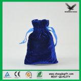 カスタム宝石の包装の人はスエード袋の上海の工場供給をした