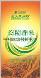 O arroz impresso colorido, fertilizante, cimenta o saco do empacotamento plástico/saco/tela