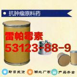 Rapamycin CAS: 53123-88-9