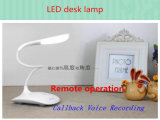 LED Desk Lamp Voice Recorder Audio Monitoring with Remote Control Call Back MMS Alarm GPRS Positioning Qt-L10