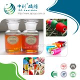 大豆のレシチン製造業者か工場-企業の等級の大豆のレシチン液体
