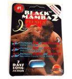 ブラックマンバの男性のための強い方式の性の丸薬