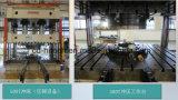 Приспособление механического инструмента для автомобильной промышленности, индустрия Avaition,