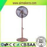 16 Zoll-elektrischer Standplatz-Ventilator mit Metallschaufeln
