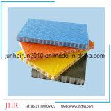 Решетка пластмассы Rreinforced стеклоткани вала