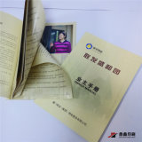 Lianfa 창고 관리 수동 인쇄